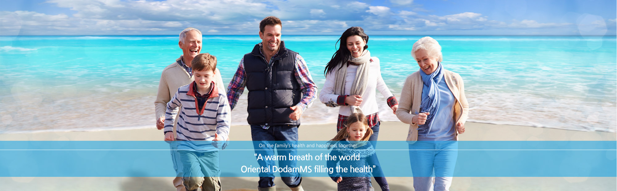 A warm aura oriental medicine filling the health of people around the world